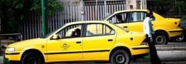 نرخهای جدید کرایه تاکسی تهران از 12 خرداد اعمال می شود