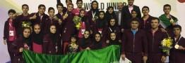 جوانان ایران، ستارگان آسمان ووشوی جهان