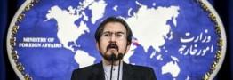 اعتراض ایران به ادعاهای پمپئو به سفارت سوئیس ارائه شد