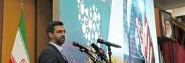 آذری جهرمی: دولت، گام بلند صیانت از اطلاعات شخصی را برداشت