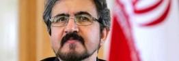 قرار موقت دادگاه لاهه برای دولت آمریکا الزام آور است