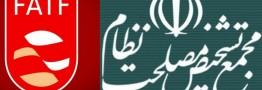 لوایح چهارگانه دولت و ابهام نظارت