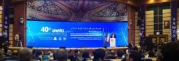 چهلمین اجلاس جهانی گردشگری در همدان آغاز شد