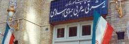 ایران عملیات تروریستی در کابل را محکوم کرد