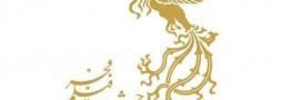 سهم 10 درصدی 6 رسانه از متقاضیان حضور در جشنواره فیلم فجر