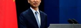 همکاری های مشروع و قانونی چین و ایران ادامه دارد