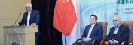 نشست فرصت های سرمایه گذاری ایران و چین برگزار شد