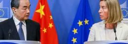 وزیر خارجه اتحادیه اروپا و وزیر خارجه چین در نشست خبری