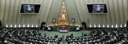 مجلس با اختصاص سهمی از فهرستهای انتخاباتی به زنان مخالفت کرد