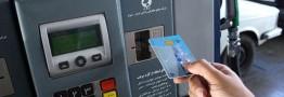 سیاست 2 نرخی شدن، راهکاری موثر در کاهش مصرف و قاچاق بنزین