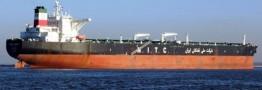 پیامدهای محدودیت نفتی ترامپ علیه ایران بر بازار جهانی نفت