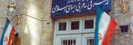 وزارت امور خارجه: اتهامات مغرضانه امیراحمدی ارزش پاسخ ندارد