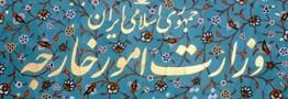 14 توصیه کنسولی به زائرین اربعین حسینی(ع)
