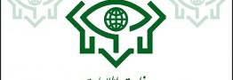 دستگیری ۸ نفر از عناصر تروریستی در اطراف تهران و برخی استانها/ضربه به توطئههای سازماندهی شده در دهه فجر
