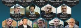 کابینه دوازدهم / فهرست وزرای معرفی شده به مجلس منتشر شد + اسامی ۱۷ وزیر