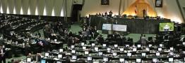 سومین جلسه غیر علنی مجلس با استفاده از فناوری دیجیتال
